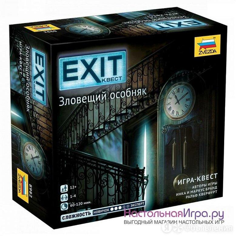 Настольная игра Exit Квест: Зловещий особняк по цене 630₽ - Настольные игры, фото 0