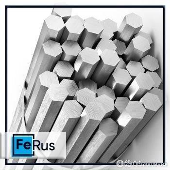 Шестигранник алюминиевый 35 мм Д16 ГОСТ 21488-97 от Феруса по цене 240₽ - Металлопрокат, фото 0