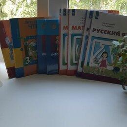 Наука и образование - Учебники 3 класс, 0