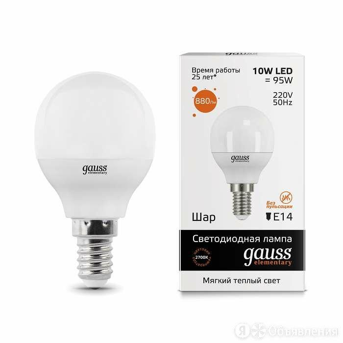 Лампа светодиодная Elementary Globe 10Вт E14 3000К Gauss 53110 по цене 164₽ - Лампочки, фото 0