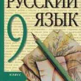 Наука, образование - репетиторские услуги по русскому языку, 0