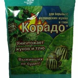 Средства от насекомых - Корадо 1мл от кол.жука (пакет), 0