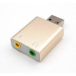 Звуковые карты - Внешняя звуковая карта USB в металлическом корпусе 20036956, 0