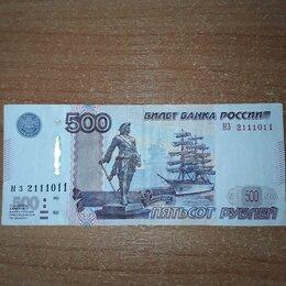 Банкноты - 500 рублей, 0