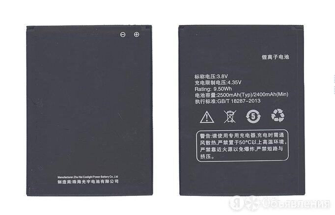 Аккумуляторная батарея X002 для Asus Pegasus X002, Pegasus X003 2400mAh / 9.1... по цене 550₽ - Запчасти и аксессуары для планшетов, фото 0