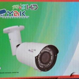 Камеры видеонаблюдения - Камера видеонаблюдения МВК-МV1080 STREET(2,8-12), 0