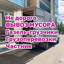 Бытовые услуги - Вывоз мусора Казань, 0