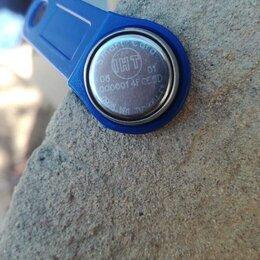 Ключи и брелоки - Ключ touch memory, 0