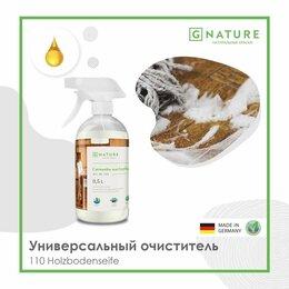 Строительные очистители - Gnature Универсальный очиститель 110 Holzbodenseife 0,5л, 0