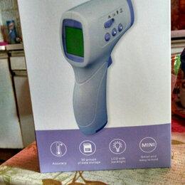 Устройства, приборы и аксессуары для здоровья - Термометр бесконтактный новый, 0