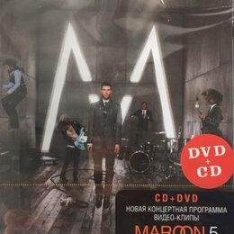 Видеофильмы - Maroon 5 2007 - it won't be soon before long DVD+CD, 0