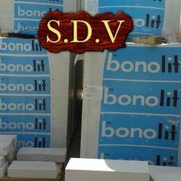 Строительные блоки - Газобетонные блоки Bonolit завод Старая Купавна) D500 600х250х100  , 0