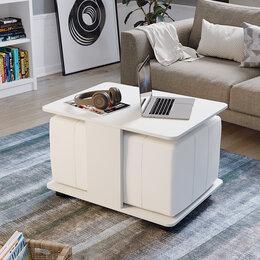 Столы и столики - Стол журнальный с пуфиками «Капри», 0