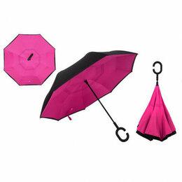 """Зонты и трости - Зонт наоборот Upbrella""""Чудо-зонт""""с кнопкой розовый, 0"""