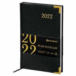 Бумажная продукция - Ежедневник А5  2022г. Brauberg  Senator  Черный, 138*213мм, 0