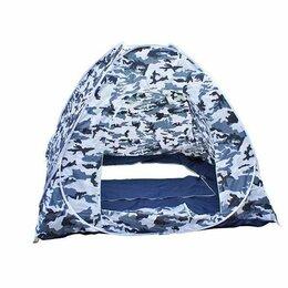 Палатки - Палатка автомат зимняя 2,5х2,5х1,7 на 3-4 человека, 0