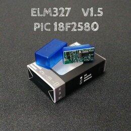 Диагностические сканеры - Диагностический сканер ELM327 Bluetooth V1.5 на PIC18F25K80, 0