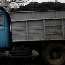 Субстраты, грунты, мульча - Чернозем с доставкой, 0