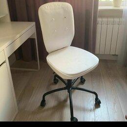 Компьютерные кресла - Рабочий стул Лиллхойден ИКЕА, 0