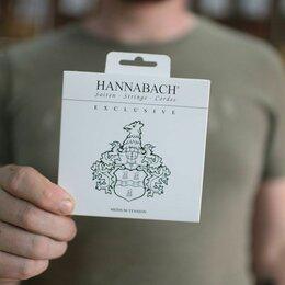 Струны - Струны для классической гитары Hannabach EXCLMT, 0
