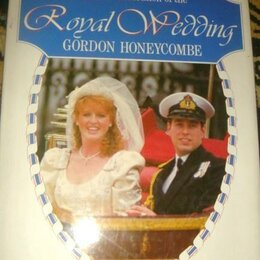 Литература на иностранных языках - Royal wedding by Gordon Honeycomb, 0