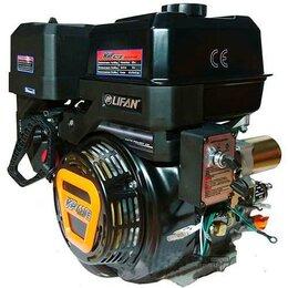 Двигатели - Двигатель Lifan KP420E 18А, 0