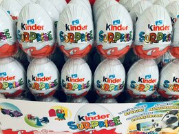 Упаковщик - Упаковщик Kinder , 0