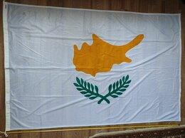 Флаги и гербы - кипрский корабельный кормовой флаг , Кипр, 0