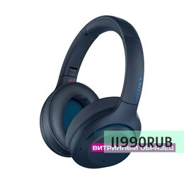 Наушники и Bluetooth-гарнитуры - Наушники Sony WH-XB900N, 0