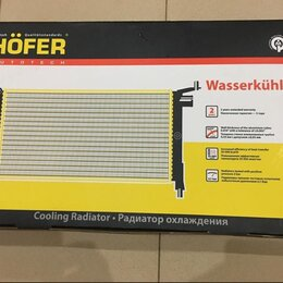 Кулеры и системы охлаждения - Радиатор охлаждения , 0