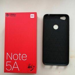 Мобильные телефоны - Редми нот 5А, 0