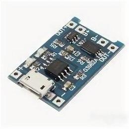 Зарядные устройства и адаптеры питания - Модуль ЗУ для Li-Ion с защитой (TP4056), 0