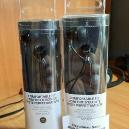 Наушники и Bluetooth-гарнитуры - Наушники Sony MDR-EX15LP, 0
