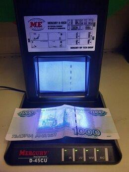 Детекторы и счетчики банкнот - Детектор валюты Mercury D45CU, 0