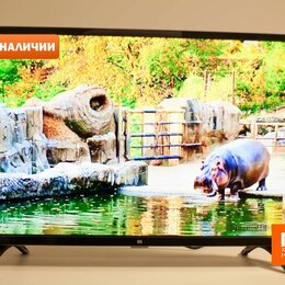 Телевизоры - Телевизор Xiaomi 32 дюйма, 0