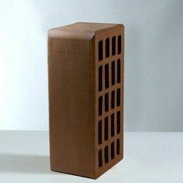 Кирпич - Кирпич облицовочный керамический ШОКОЛАД утолщенный пустотелый , 0