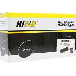 Аксессуары и запчасти для оргтехники - Картридж Hi-Black (HB-SPC310Bk) для Ricoh Aficio SPC231/232/242/310/311/312/320, 0