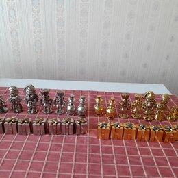 Подарочные наборы - Шахматы из металла, 0