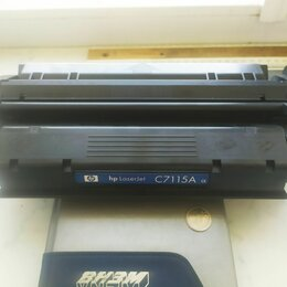 Чернила, тонеры, фотобарабаны - Картридж HP LaserJet 15A C7115A оригинал, 0