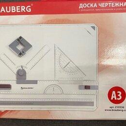 Письменные и чертежные принадлежности - Доска чертежная brauberg а3 505х370 мм, 0
