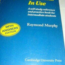 Наука и образование - English grammar in use raymond murphy cambridge university press 1986 год, 0