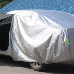 Прочие аксессуары  - Тент для автомобиля , 0