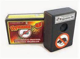 Отпугиватели и ловушки для птиц и грызунов - Отпугиватель крыс Цунами 4 Б на батарейке для…, 0