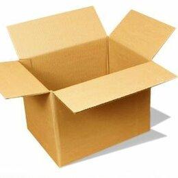Упаковочные материалы - Коробки для переезда, 0