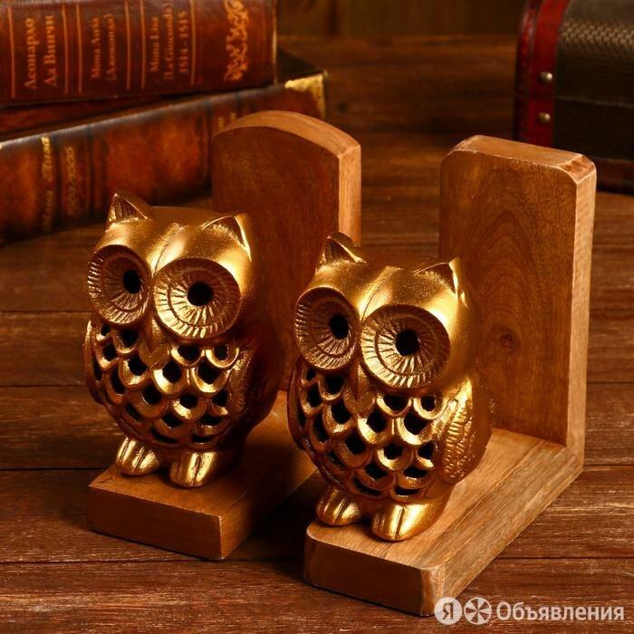 """Держатель для книг """"Совы"""" алюминий, дерево 33,7х7,6х18,4 см (золотое покрытие... по цене 5666₽ - Мебель для кухни, фото 0"""