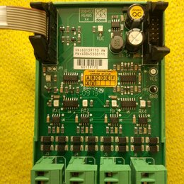 Прочее сетевое оборудование - Плата расширения DSB453 для DOMS PSS 5000, 0