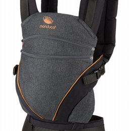 Рюкзаки и сумки-кенгуру - Эргорюкзак manduca xt , 0