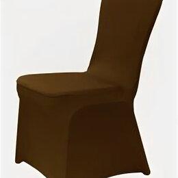 Чехлы для мебели - Чехол универсальный на стул из бифлекса цвет коричневый, 0