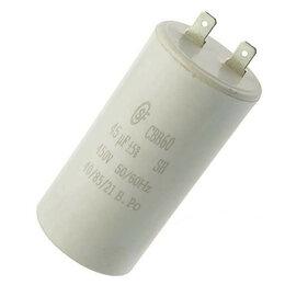 Радиодетали и электронные компоненты - CBB60 45uF 450V (SAIFU) Конденсатор пусковой, 0