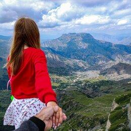 Экскурсии и туристические услуги - Путешествие в Дагестан 3-7 сентября , 0